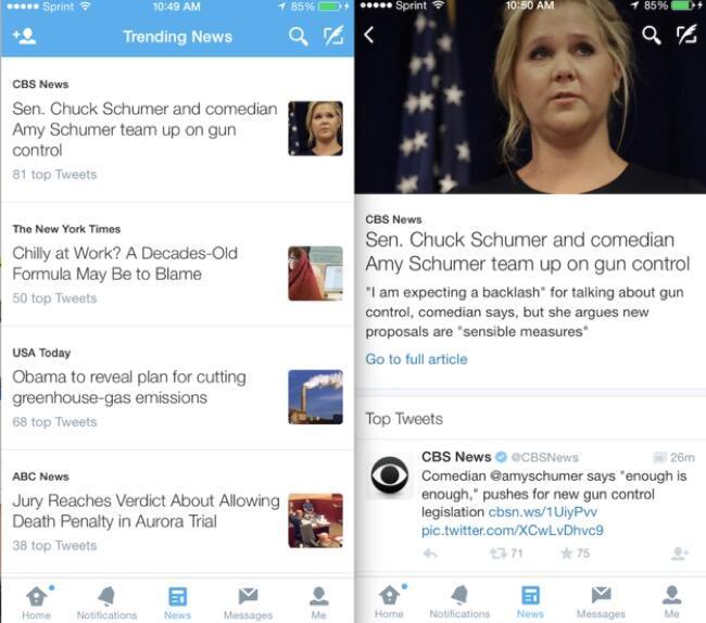 twitter news tab