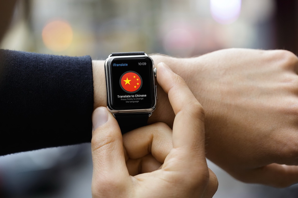 iTranslate Apple Watch