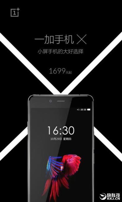 OnePlus X Preis