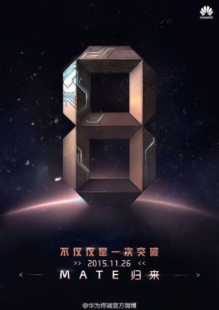 Huawei_Mate_8_Einladung