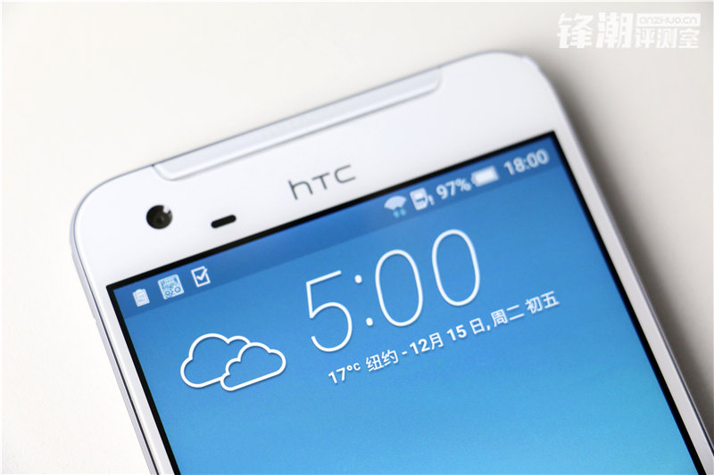 HTC One X9 Leak6