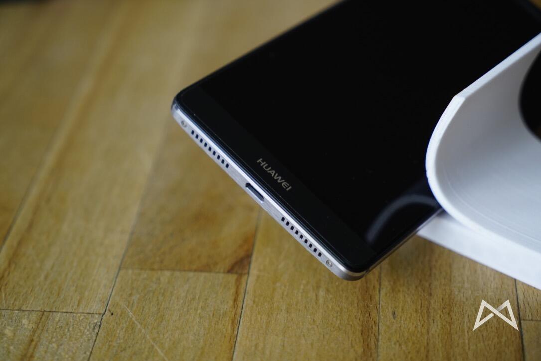 Huawei Mate 8_DSC3157