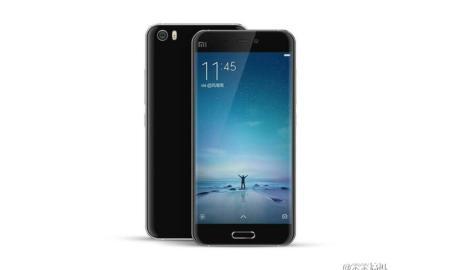 Xiaomi Mi 5 Render Header