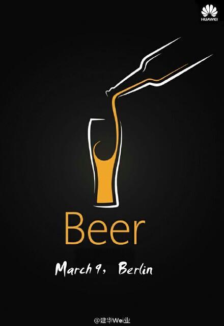 Huawei Berlin Bier