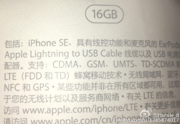 iPhone SE Verpackung