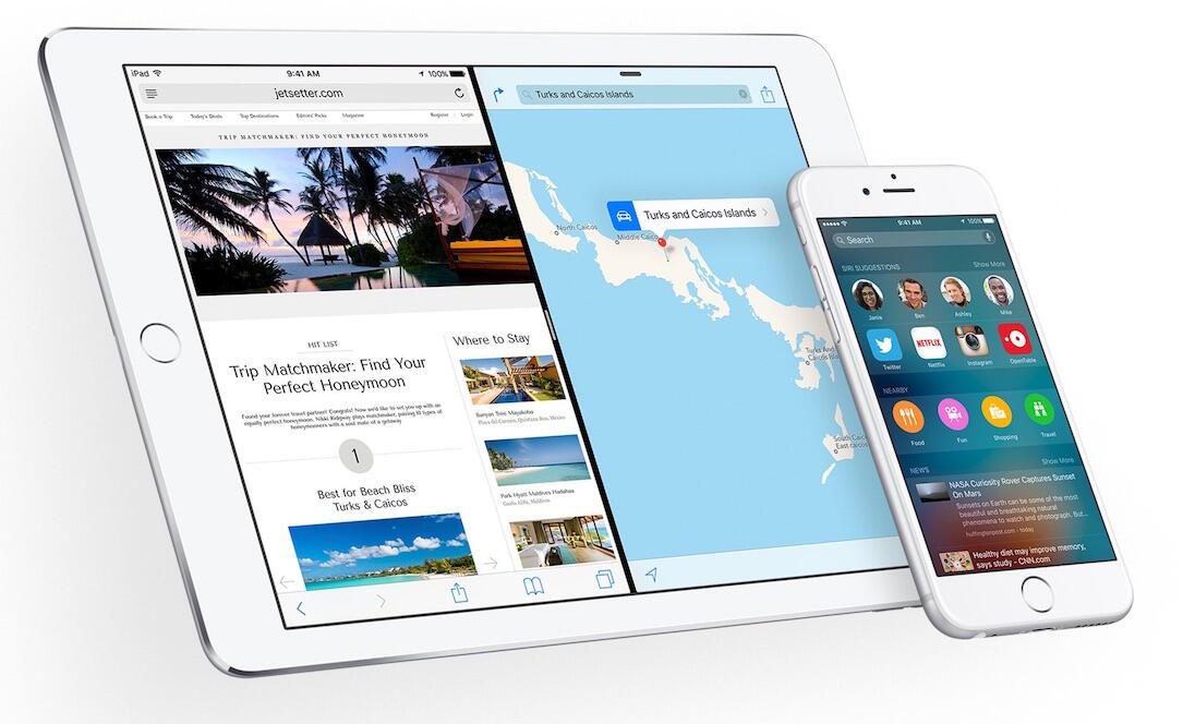 Vorab-Veröffentlichung - Vor dem WWDC 2017: Erste Features von iOS 11 aufgetaucht