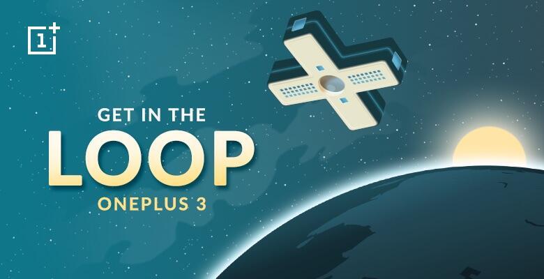OnePlus The Loop