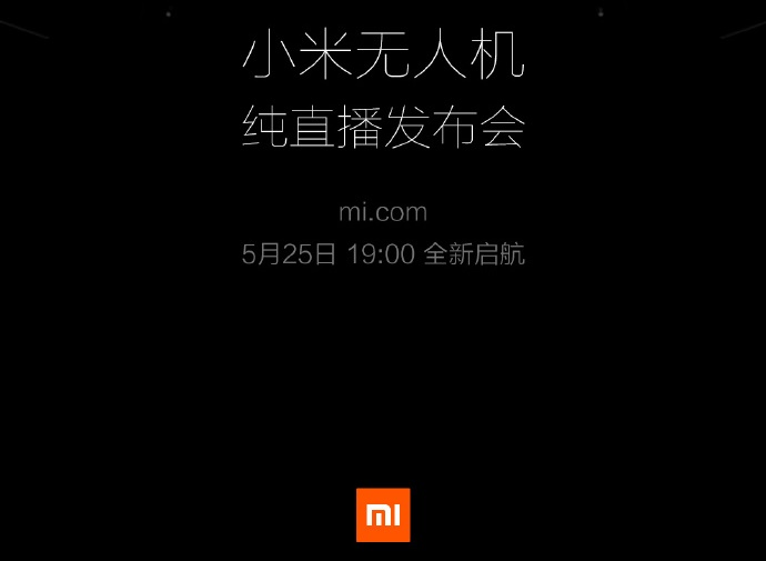 Xiaomi_Drohne_Einladung