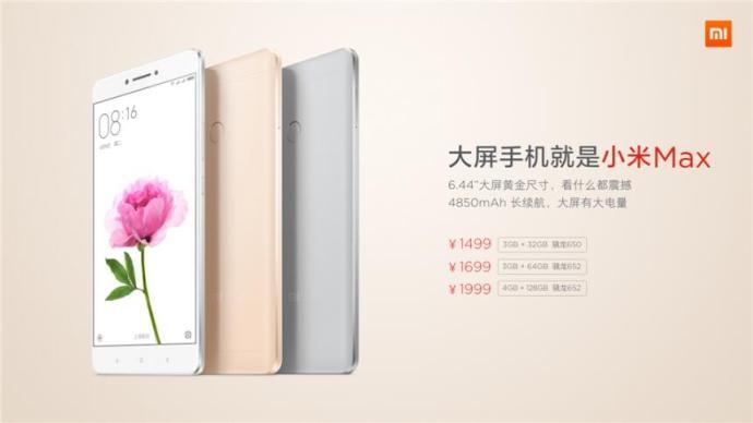 Xiaomi_Mi_Max_3