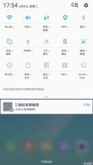 Neues Note UI 4