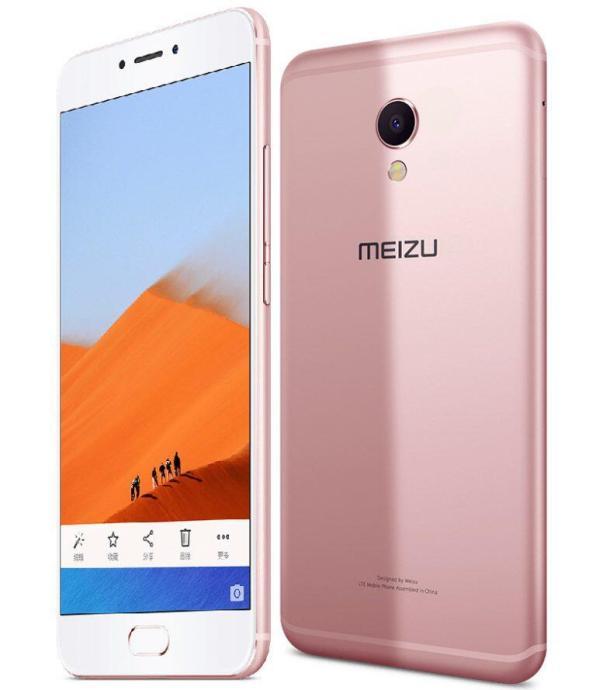 meizu mx6 pink