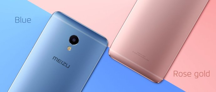 Meizu_M3E_Blue_Rose