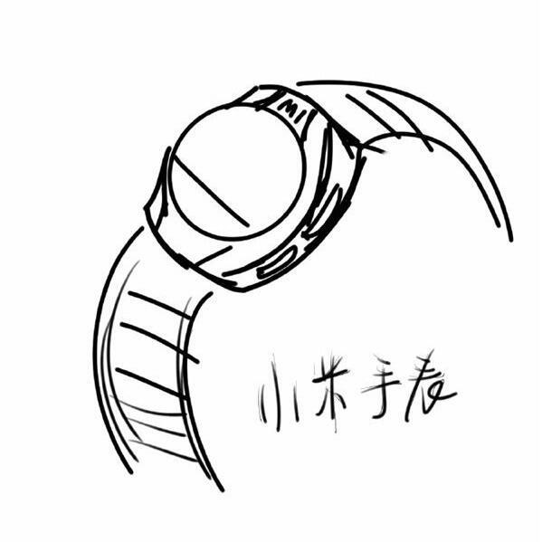 Mi Smartwatch Sketch