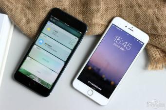 iPhone 7 Fake Blau10