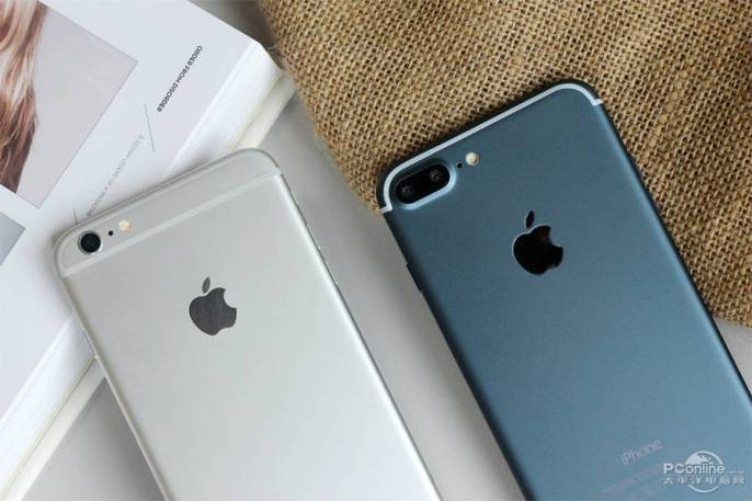 iPhone 7 Fake Blau12