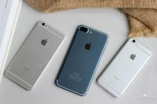 iPhone 7 Fake Blau6