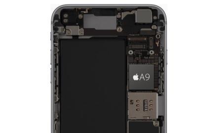 iPhone Hardware Innen Header