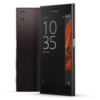 Sony Xperia XZ Schwarz Header