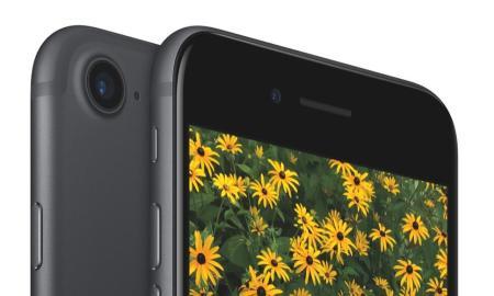 apple-iphone-7-kamera