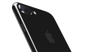 iphone-7-diamantschwarz-header