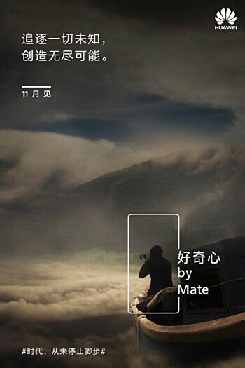 mate-9-teaser