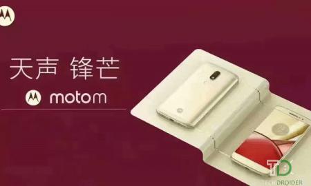 moto_m_leak_1