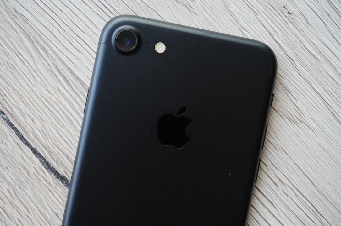 iphone-7-test1