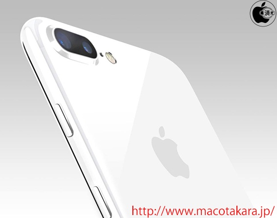 iphone-7-weis-leak