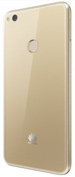 P8Lite_2017_Gold_back_dynamic