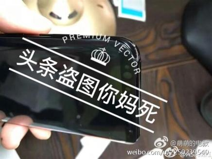 Samsung Galaxy S8 Leak Pictures6