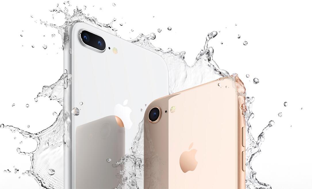 Apple iPhone 8 offiziell vorgestellt