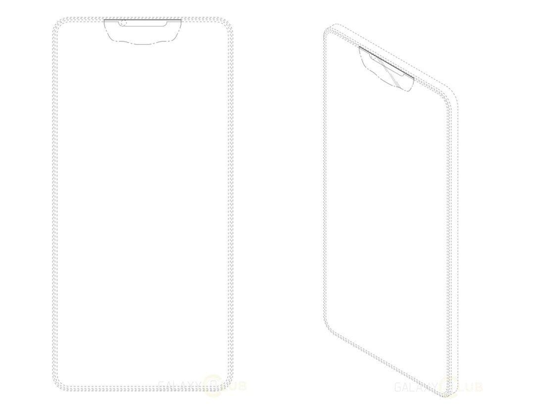 Samsung Patent Displayrand