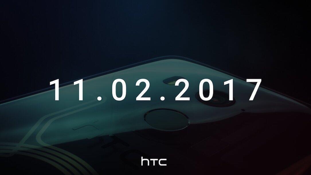 Htc U11 Plus Teaser