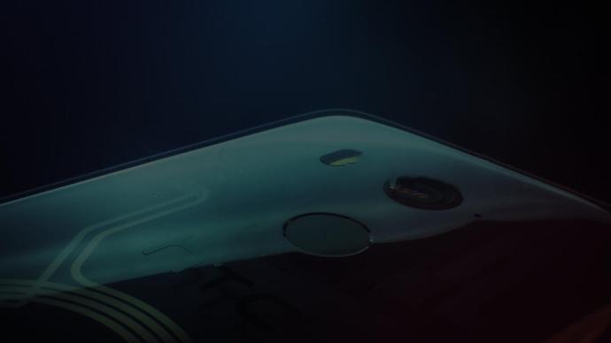 Htc U11 Plus Translucent Black Header