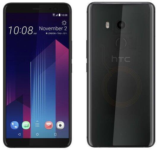 Htc U11 Plus Translucent Black
