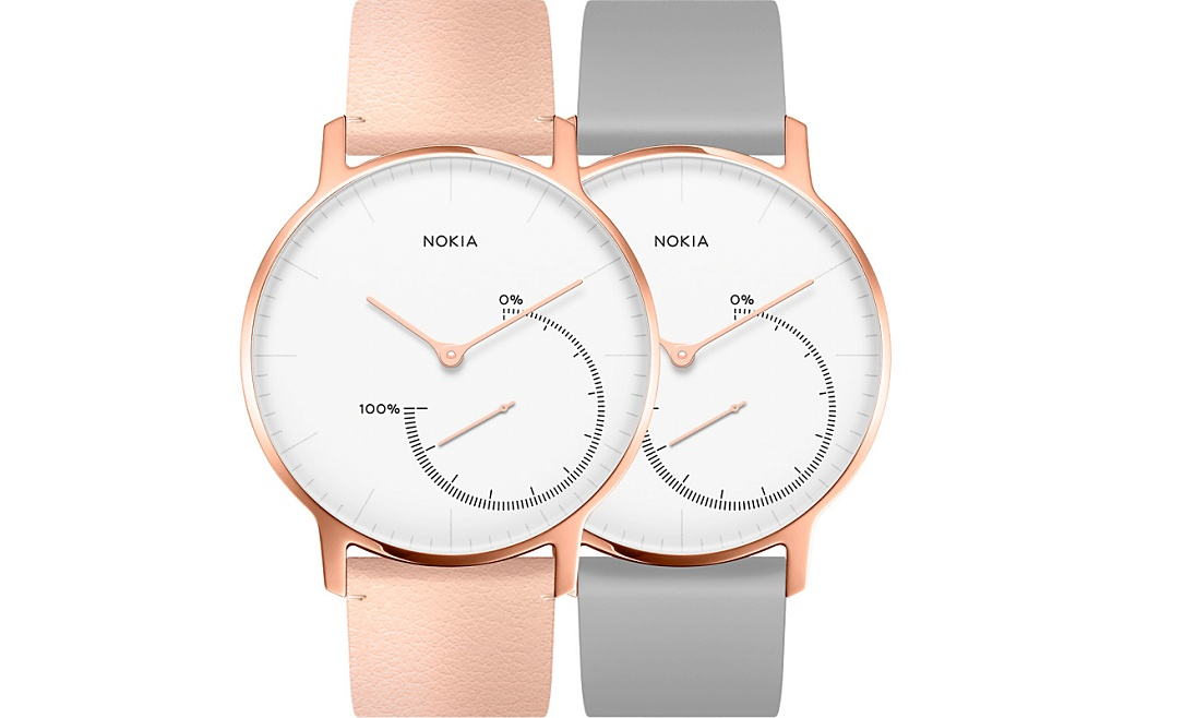 Nokia Steel Limited Edition 1085
