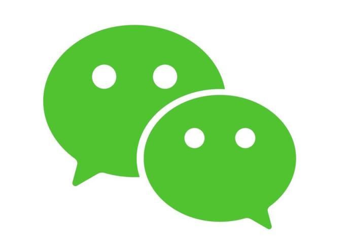 Wechat Logo Header