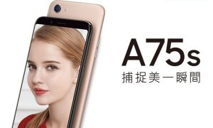 Oppo A75s