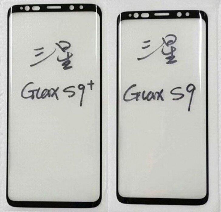 Samsung Galaxy S9 Front Leak