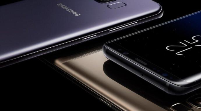 Galaxy Header Samsung