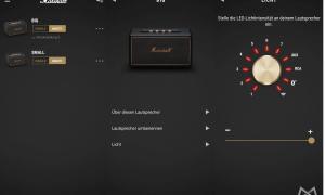 Marshal Multiroom Speaker App1
