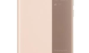 Huawei P20 Cover12