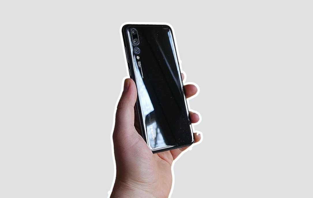 Huawei P20 Pro Handson