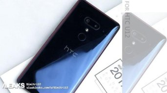 Htc U12 Plus Leak4