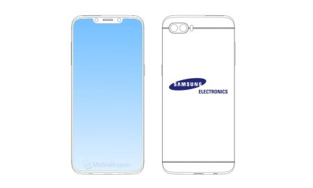 Samsung Galaxy Notch Patent
