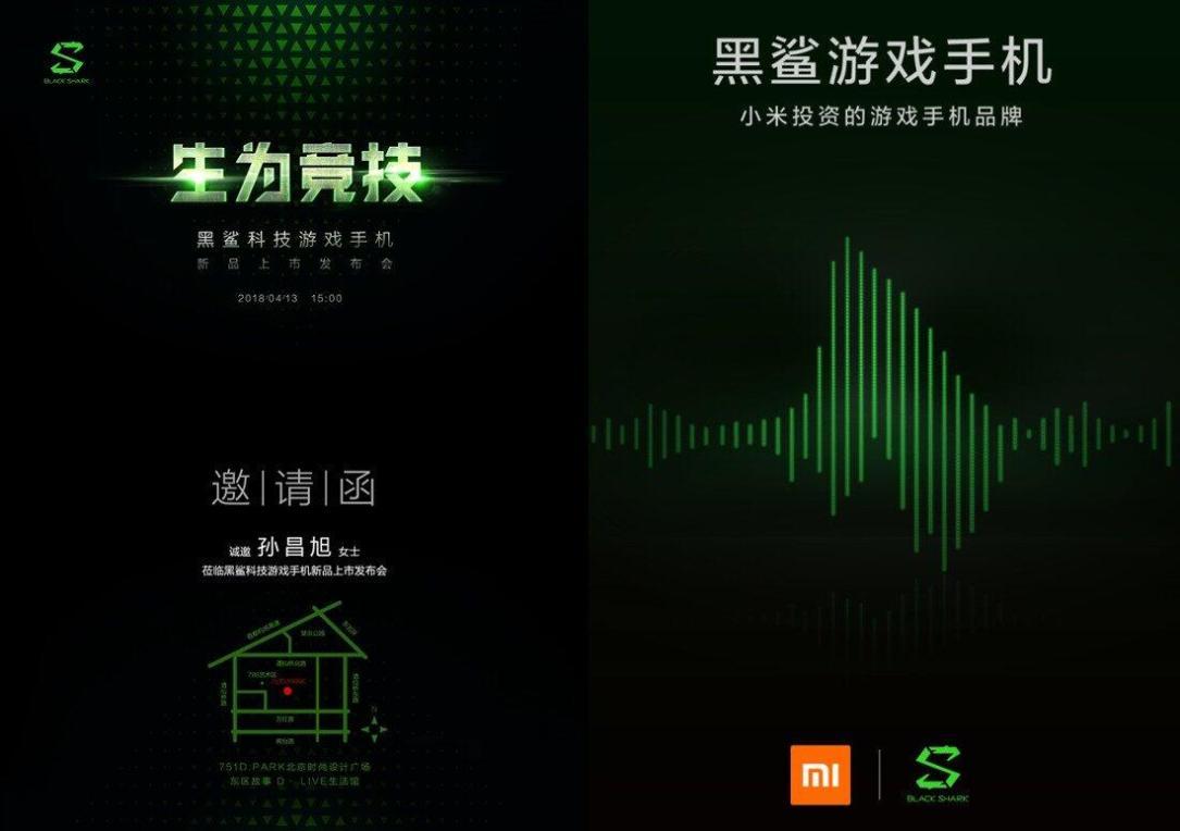 Xiaomi Black Shark Gaming Phone Invite