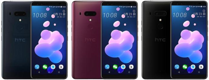 Htc U12 Plus Farben