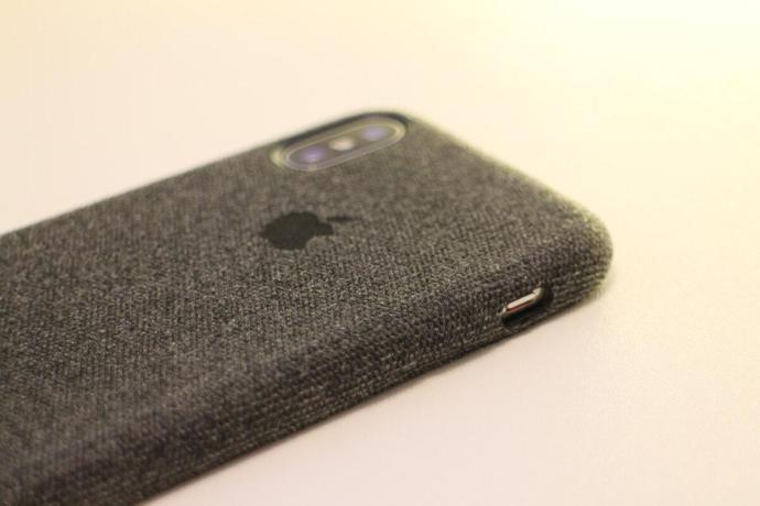 Iphone X Case Stoff 5