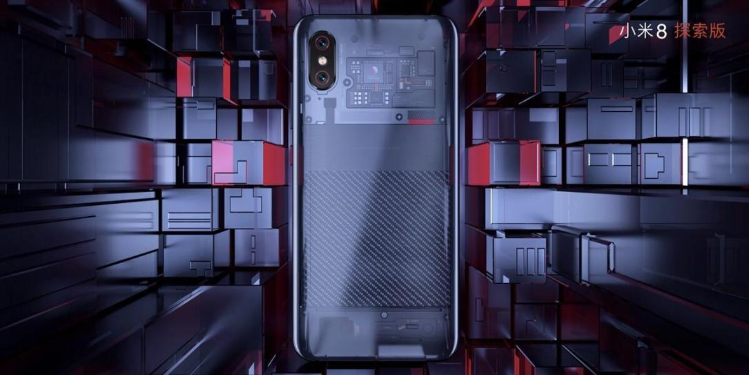 Xiaomi Mi 8 2