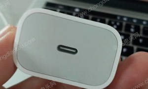 Apple 18w Charger Port